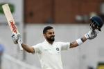 ICC टेस्ट रैंकिंग में कोहली की बादशाहत बरकरार, जानिए बाकी टीमों का हाल