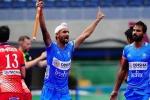 ओलंपिक टेस्ट टूर्नामेंट : जापान को धूल चटाते हुए भारत ने फाइनल में किया प्रवेश
