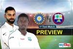INDvsWI, Preview: विंडीज के खिलाफ शुरू होगा भारत का विश्व टेस्ट चैंपियनशिप अभियान