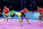 प्रो कबड्डी लीग 2019 : गुजरात ने पटना को 29-26 से हराकर दर्ज की शानदार जीत