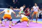 प्रो कबड्डी लीग 2019 : पुनेरी पल्टन ने बेंगलुरू बुल्स को हराकर दर्ज की तीसरी जीत