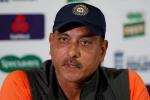 अब टीम इंडिया में आसान नहीं होगी खिलाड़ियों की एंट्री, दोबारा कोच बनने के बाद शास्त्री ने रखी शर्त