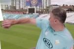 हैरान कर देने वाला वीडियो, इंटरव्यू दे रहे खिलाड़ी ने तेज आती गेंद को एक हाथ से यूं लपका