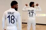 विंडीज के खिलाफ टेस्ट मैच से पहले टीम इंडिया ने दिखाई अपनी नई टेस्ट जर्सी की झलक