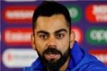 विश्व टेस्ट चैंपियनशिप से पहले विराट कोहली ने अपने बल्लेबाजों को किया आगाह