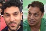शोएब अख्तर की 'शराफत' पर युवराज सिंह ने किया पलटवार, दिया ऐसा जवाब