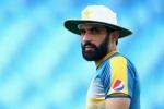 कोच बनते ही मिस्बाह ने बंद कराई पाकिस्तानी खिलाड़ियोंं की बिरयानी, जानें क्या है कारण