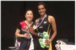 पीवी सिंधु की तैयारियों को लगा झटका, विश्व चैंपियन बनाने वाली कोच ने दिया इस्तीफा