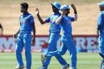 रोमांचक मुकाबले में जीत हासिल कर भारत ने जीता अंडर-19 एशिया कप