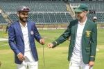 साउथ अफ्रीका के लिए दूसरा टेस्ट जीतना भी मुश्किल, सिक्के की उछाल ने किया बड़ा इशारा