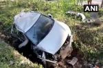 कार दुर्घटना में नेशनल स्तर के 4 हॉकी प्लेयर्स की माैके पर माैत, 3 की हालत गंभीर