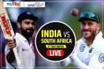 India vs South Africa, 3rd Test, LIVE: रोहित-रहाणे ने की दूसरी दिन की शुरुआत