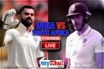 India vs South Africa, 2nd Test, LIVE: अफ्रीका को दूसरा झटका, डी ब्रुइन आउट