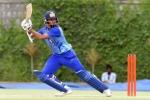 Vijay Hazare Trophy: बारिश ने बिगाड़ा मुंबई का खेल, छत्तीसगढ़ सेमीफाइनल में पहुंचा