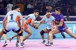 दबंग दिल्ली का टूटा सपना, बंगाल वॉरियर्स ने जीता प्रो कबड्डी लीग 2019 का खिताब