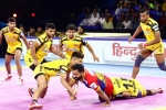 PKL 2019: रोमांचक मैच में तेलुगु टाइटंस ने किया बड़ा उलटफेर, यूपी योद्धा को 41-46 से हराया