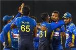 श्रीलंका में मैच फिक्सिंग बना क्रिमिनल अपराध, ऐसा करने पर होगी लंबी सजा