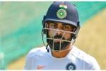 IND vs BAN: प्रैक्टिस के बाद कोहली ने बताया गुलाबी गेंद से खेलने का पहला अनुभव