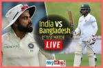 IND vs BAN, 1st Test, LIVE: भारत-बांग्लादेश के बीच सीरीज का पहला टेस्ट आज