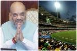 IND vs BAN: ईडन गार्डन के डे-नाइट टेस्ट में अपनी उपस्थिति दर्ज कराएंगे अमित शाह