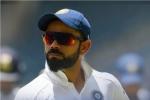 IND vs NZ, 1st Test: बल्लेबाजी में फ्लॉप फिर भी विराट कोहली ने तोड़ा गांगुली-गेल का रिकॉर्ड