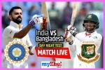 IND vs BAN Live Score Day Night Test Day 1: आज रचेगा ईडन गार्डन्स में इतिहास