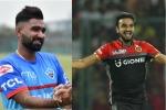 IPL 2020: इन खिलाड़ियों को ट्रेड कर पछताएगी दिल्ली कैपिटल्स, सैयद मुश्ताक अली में मचा रहे धमाल