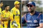 IPL 2020 : युवराज समेत मुंबई इंडियंस ने बाहर किए 12 खिलाडी, जानें बाकी टीमों में किसका कटा पत्ता