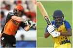 वो 5 क्रिकेटरों जिनकी IPL में निकली सबसे खराब किस्मत, एक था धोनी का 'फेवरेट'