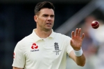 इंग्लैंड को मिली खुशखबरी, साउथ-अफ्रीका के खिलाफ टीम में वापस लौट सकते हैं जेम्स एंडरसन