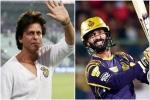 IPL 2020 : इन 3 खिलाड़ियों को कोलकाता नाइट राइडर्स नहीं कर सकती आसानी से बाहर