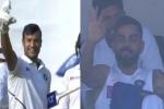IND vs BAN Test : कोहली ने मैच के दाैरान ही मयंक के आगे रखी थी ये मांग, पर नहीं हो सकी पूरी