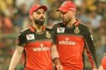 IPL 2020 : ये क्या? विंडीज का ये खतरनाक बल्लेबाज RCB से हुआ बाहर, बचे केवल 2 विदेशी खिलाड़ी