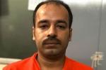 Match Fixing: केपीएल सट्टेबाजी मामले में पुलिस को बड़ी कामयाबी, गिरफ्तार हुआ अतंर्राष्ट्रीय बुकी