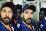 T-10: युवराज सिंह ने सिखाई वेस्टइंडीज खिलाड़ी को पंजाबी, VIDEO में फूट पड़ी हंसी