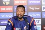 1st ODI: कायरान पोलार्ड ने सीरीज से पहले बताया गेम प्लान, जानें भारत के खिलाफ क्या है रणनीति