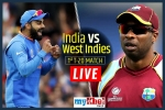 IND vs WI Live Score 2nd T-20: भारत को दूसरा झटका, रोहित शर्मा आउट हुए