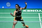 पीवी सिंधु को फिर मिली हार, BWF वर्ल्ड टूर फाइनल से हुईं लगभग बाहर
