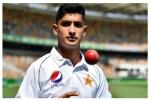 पाकिस्तान की U-19 WC टीम में नशीम शाह की एंट्री, जूनियर टीम में टेस्ट प्लेयर लेने पर उठा सवाल