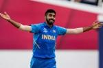 IND vs WI: दूसरे ODI के दौरान टीम के साथ शामिल हो सकते हैं जसप्रीत बुमराह