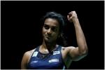 BWF World Tour Final 2019: बिंगजियाओ पर जीत के साथ सिंधु ने खत्म किया अपना अभियान