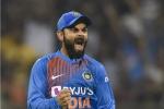 1st ODI, IND vs WI: रविंद्र जडेजा को रन आउट देने पर भड़के विराट कोहली, जानें क्या है मामला