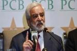 अहसान मनी बाैखलाए, कहा- भारतीय क्रिकेट बोर्ड में 'चरमपंथी' बैठे हुए हैं