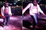 क्रिस गेल का डांस देख नहीं रूकेगी आपकी हंसी, नाचते-नाचते हो गए ढेर