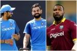 T-20 : कैसा है भारत का विंडीज के खिलाफ रिकाॅर्ड, कोहली भारी पड़ते हैं या रोहित?