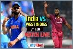 India vs West Indies 3rd T20I Live: वेस्टइंडीज ने जीता टॉस, पहले गेंदबाजी का फैसला