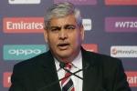 शंशाक मनोहर ने फिर से ICC अध्यक्ष बनने से किया मना, खत्म होने वाला है कार्यकाल