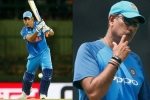 एमएस धोनी पर रवि शास्त्री का बड़ा इशारा, टी20 विश्वकप में कर सकते हैं वापसी