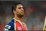 बुशफायर रिलीफ मैच में खेलेंगे युवराज सिंह और पाकिस्तान के ये महान गेंदबाज
