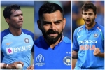 IND vs NZ: तीसरे मैच में अहम बदलाव के साथ ये हो सकती है भारत की प्लेइंग 11